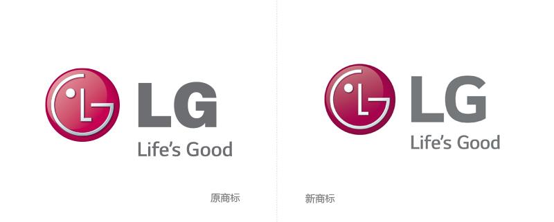 品牌设计之lg的新品牌商标设计