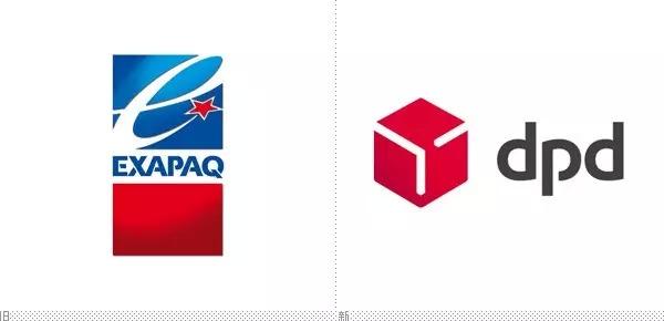 德普达快运(dpd)集团发布新logo_维视设计_广州维视