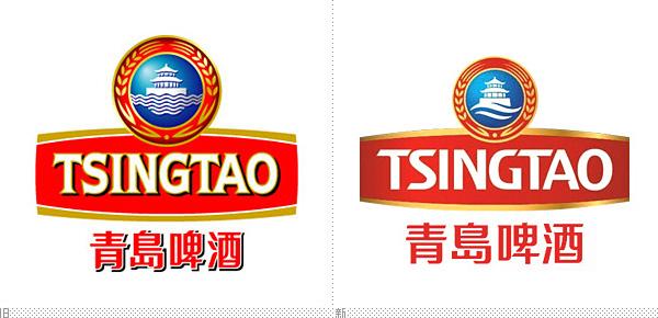 设计公司资讯分享之青岛啤酒启用新logo